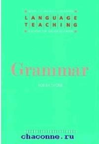 SC Teach Ed Grammar